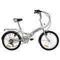 Stowabike Compact Folding Bicycle